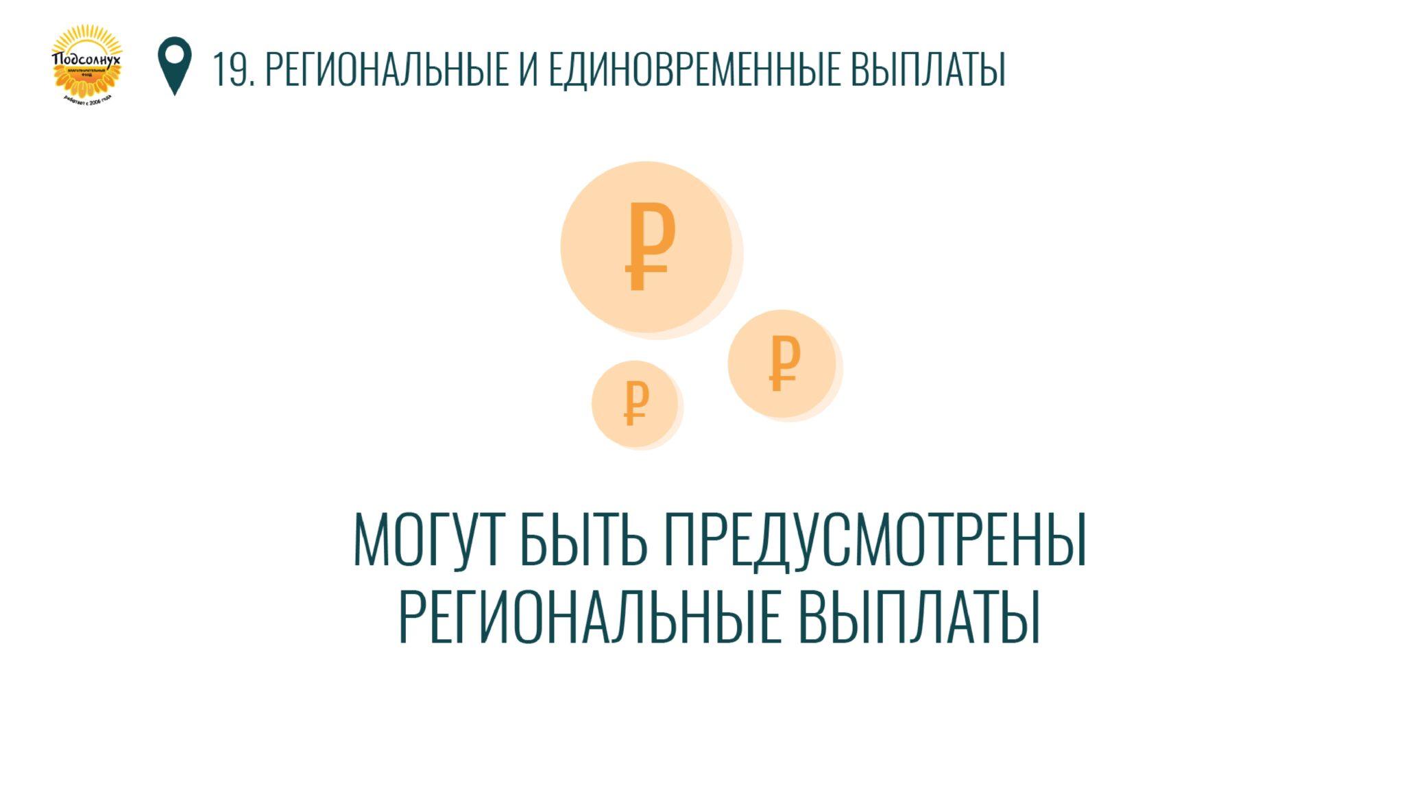 Дорожная карта_page-0020