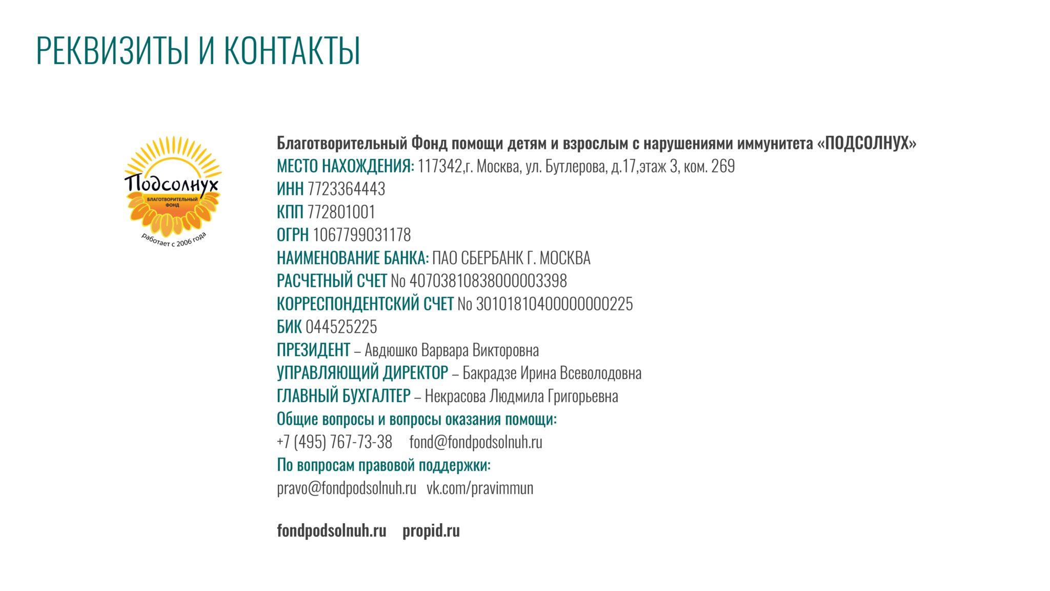 Дорожная карта_page-0024